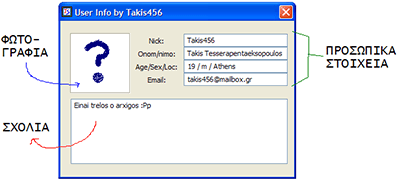 TS Screenshot